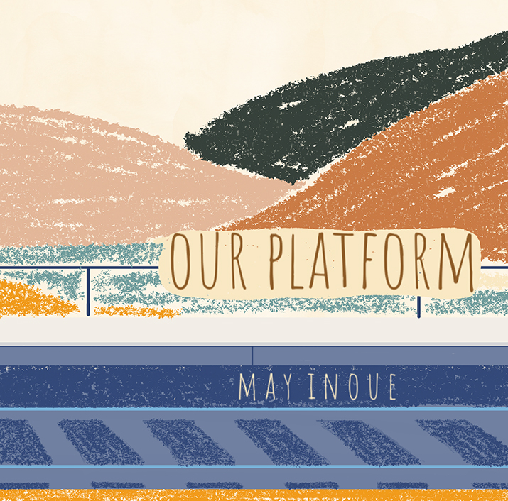 """2020/2/19 On Sale<br>May Inoue<br>""""OUR PLATFORM"""""""